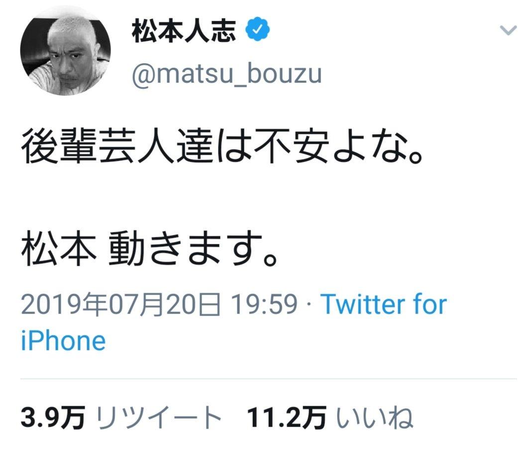 f:id:kazeno-yuh:20190731015033j:plain