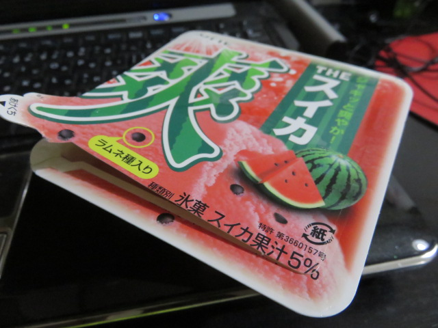 f:id:kazeno-yuh:20190803202548j:plain