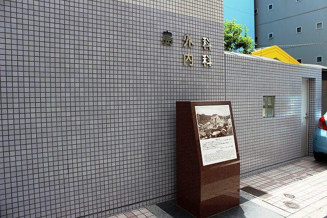 f:id:kazeno-yuh:20190805210347j:plain