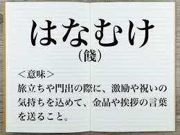 f:id:kazeno-yuh:20190807223357j:plain