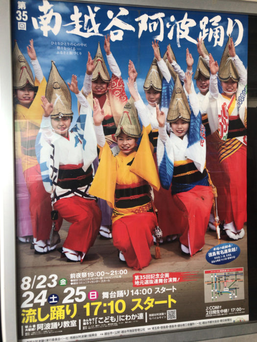 f:id:kazeno-yuh:20190825004415j:plain