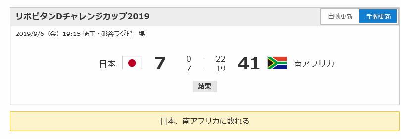f:id:kazeno-yuh:20190906225215j:plain