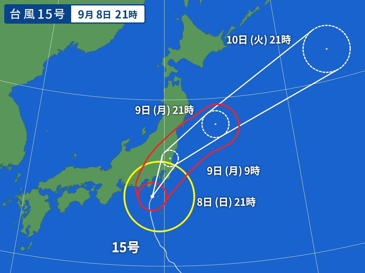 f:id:kazeno-yuh:20190908220939j:plain