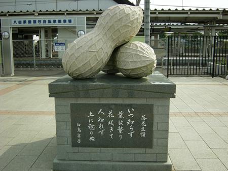 f:id:kazeno-yuh:20190914010602j:plain