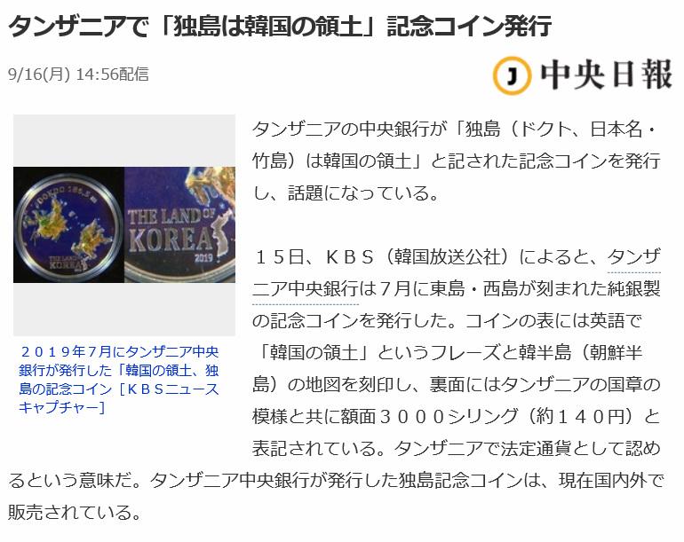 f:id:kazeno-yuh:20190918010942j:plain