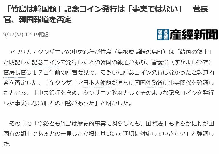 f:id:kazeno-yuh:20190918011838j:plain