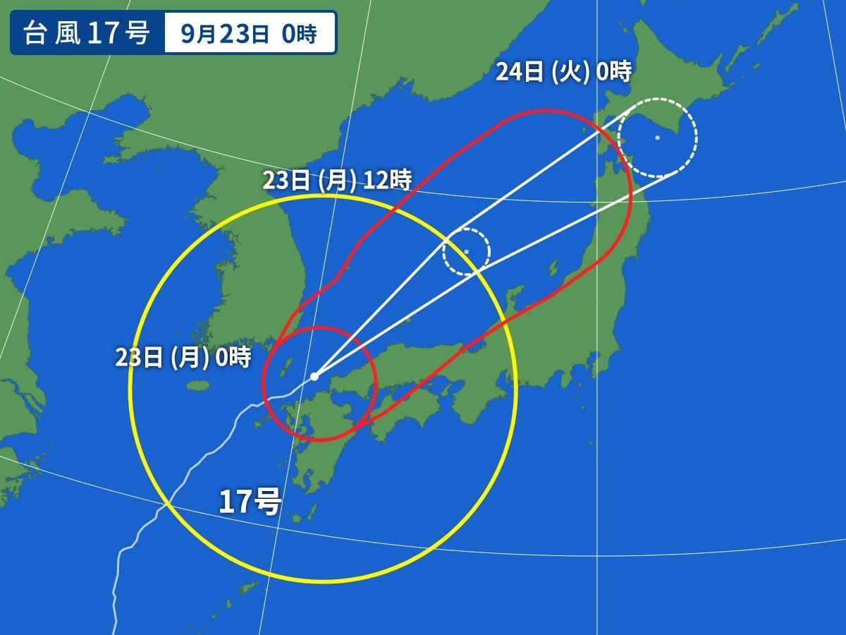 f:id:kazeno-yuh:20190923011234j:plain