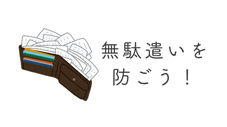 f:id:kazeno-yuh:20190925002017j:plain
