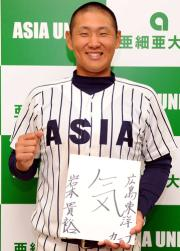 f:id:kazeno-yuh:20191003001117j:plain