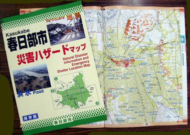 f:id:kazeno-yuh:20191012065658j:plain