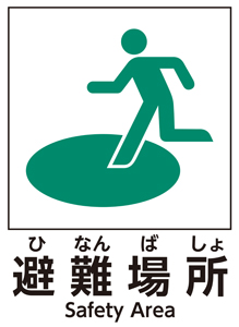 f:id:kazeno-yuh:20191013155431j:plain