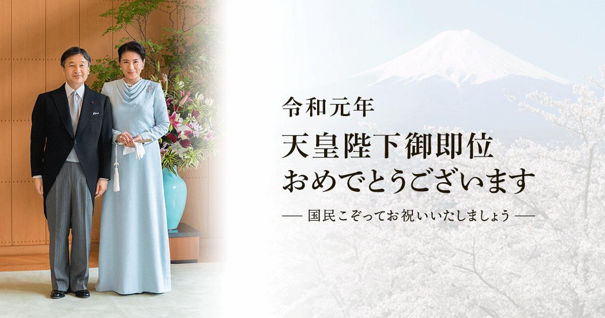 f:id:kazeno-yuh:20191017010323j:plain