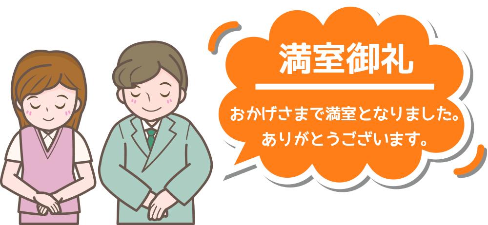 f:id:kazeno-yuh:20191102205548j:plain