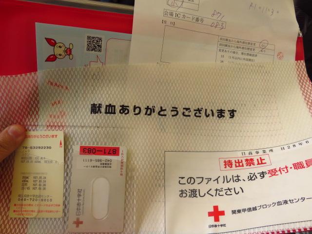 f:id:kazeno-yuh:20191104010337j:plain