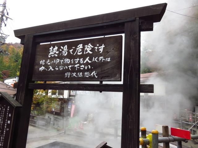 f:id:kazeno-yuh:20191116145113j:plain