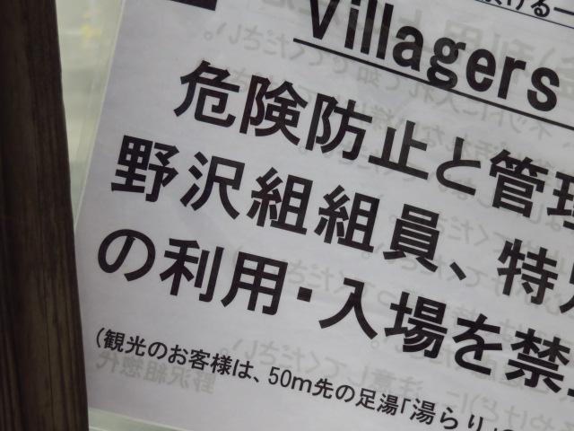 f:id:kazeno-yuh:20191116145156j:plain