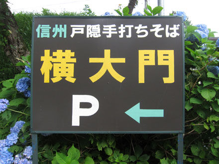 f:id:kazeno-yuh:20191120000132j:plain