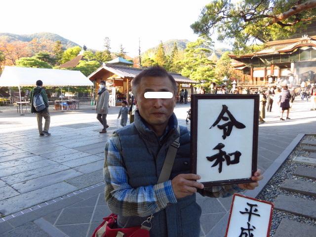 f:id:kazeno-yuh:20191120003303j:plain