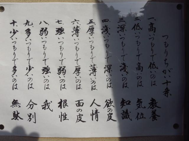 f:id:kazeno-yuh:20191122003339j:plain
