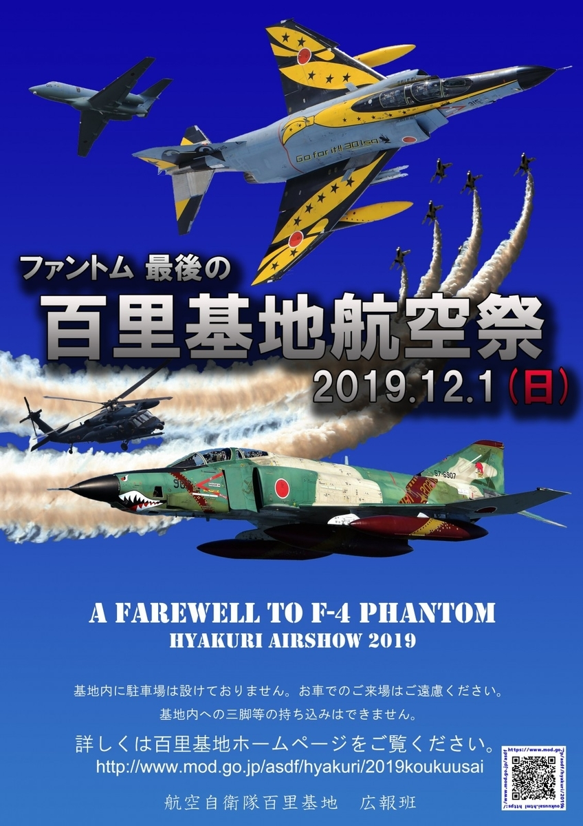 f:id:kazeno-yuh:20191126223604j:plain