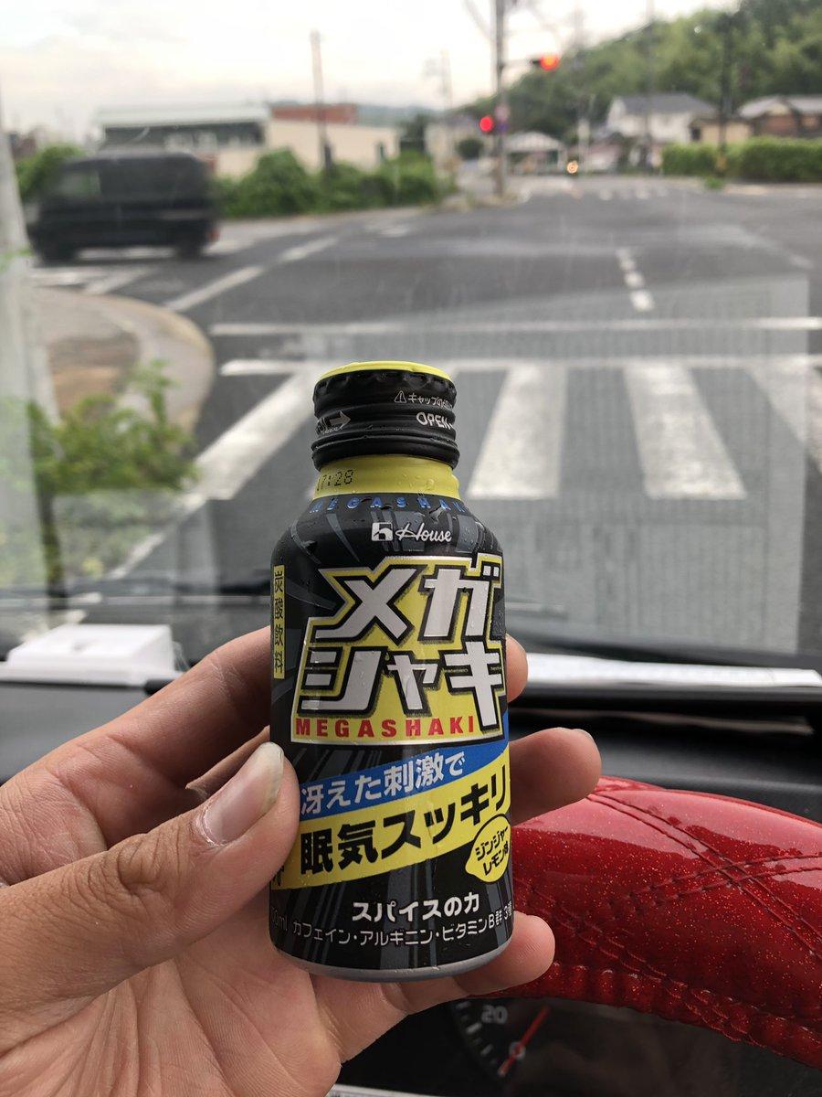 f:id:kazeno-yuh:20191203224525j:plain