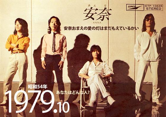 f:id:kazeno-yuh:20191215221047j:plain