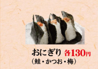 f:id:kazeno-yuh:20191216224628j:plain