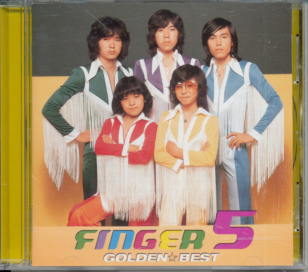f:id:kazeno-yuh:20191231000957j:plain
