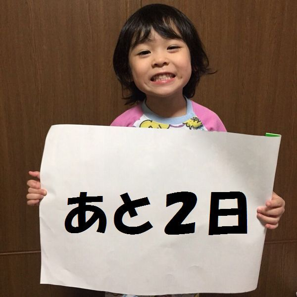 f:id:kazeno-yuh:20200104115727j:plain