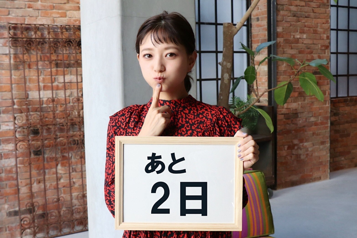 f:id:kazeno-yuh:20200104120624j:plain