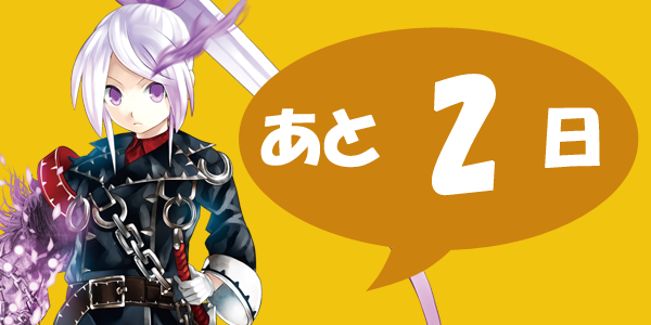 f:id:kazeno-yuh:20200104120649p:plain