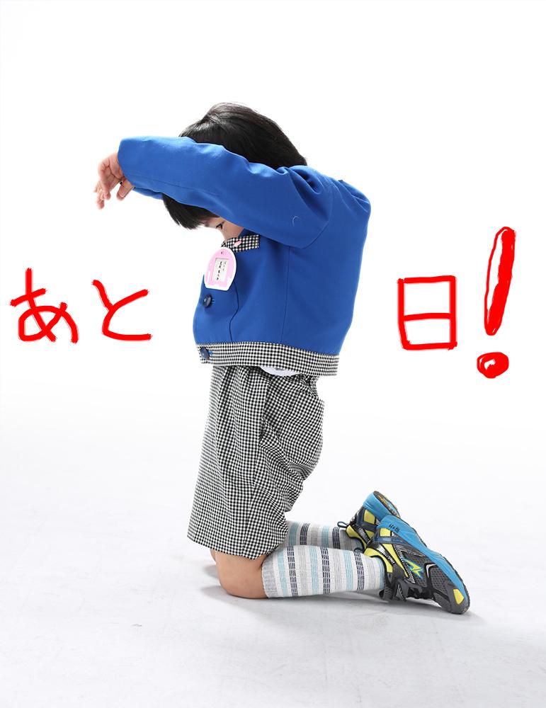 f:id:kazeno-yuh:20200104120725j:plain