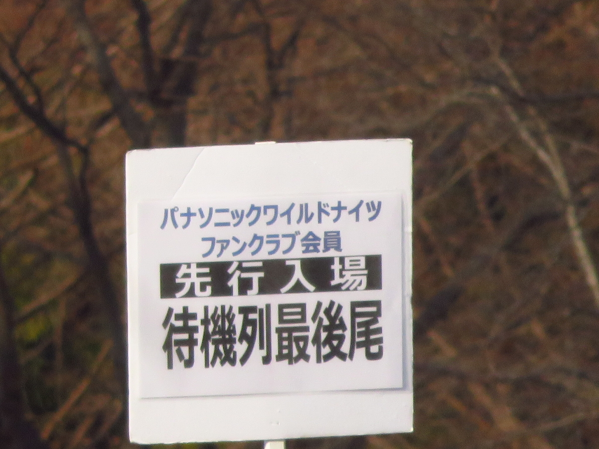 f:id:kazeno-yuh:20200113224831j:plain