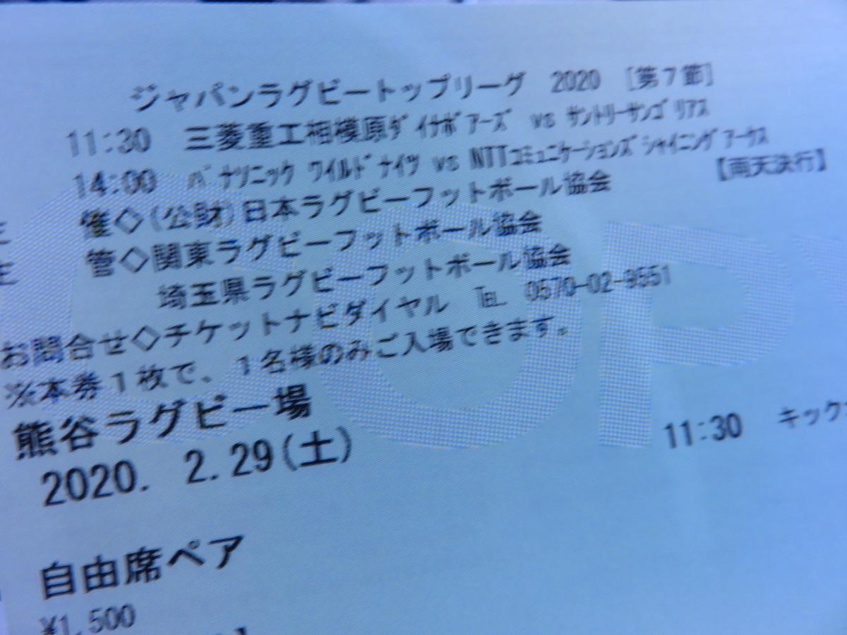 f:id:kazeno-yuh:20200121232359j:plain