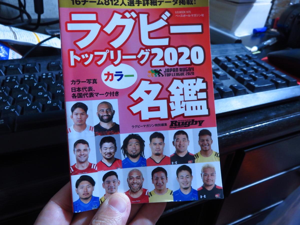f:id:kazeno-yuh:20200121233127j:plain