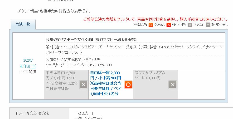 f:id:kazeno-yuh:20200202024741j:plain