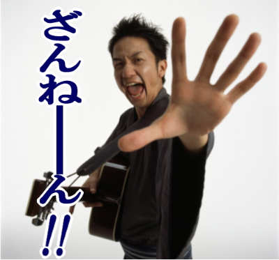 f:id:kazeno-yuh:20200202031229j:plain
