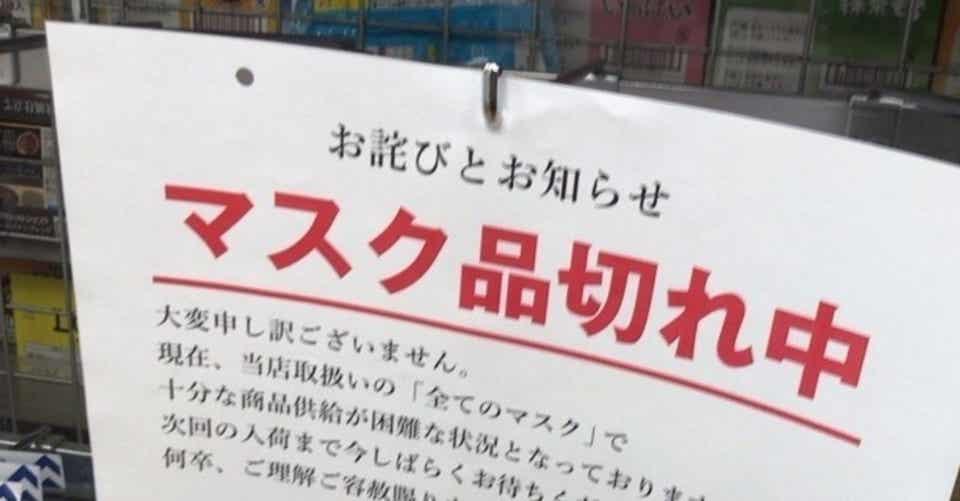 f:id:kazeno-yuh:20200222003726j:plain