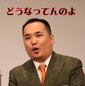 f:id:kazeno-yuh:20200222005843j:plain