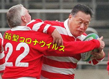 f:id:kazeno-yuh:20200222224436j:plain