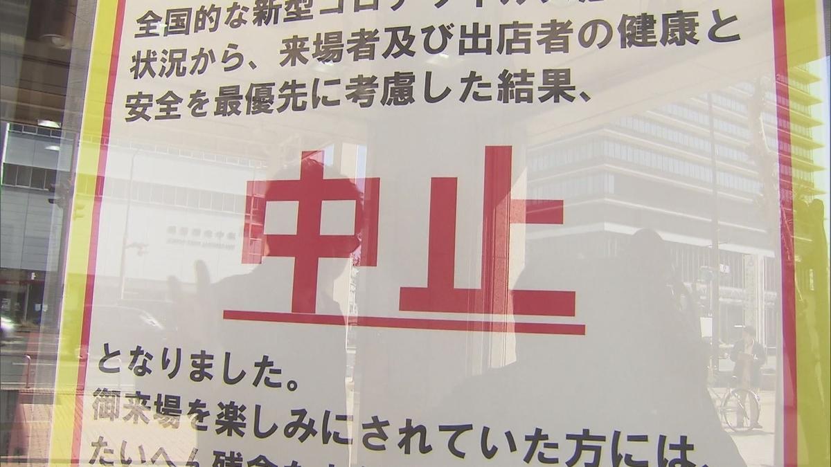 f:id:kazeno-yuh:20200222224519j:plain