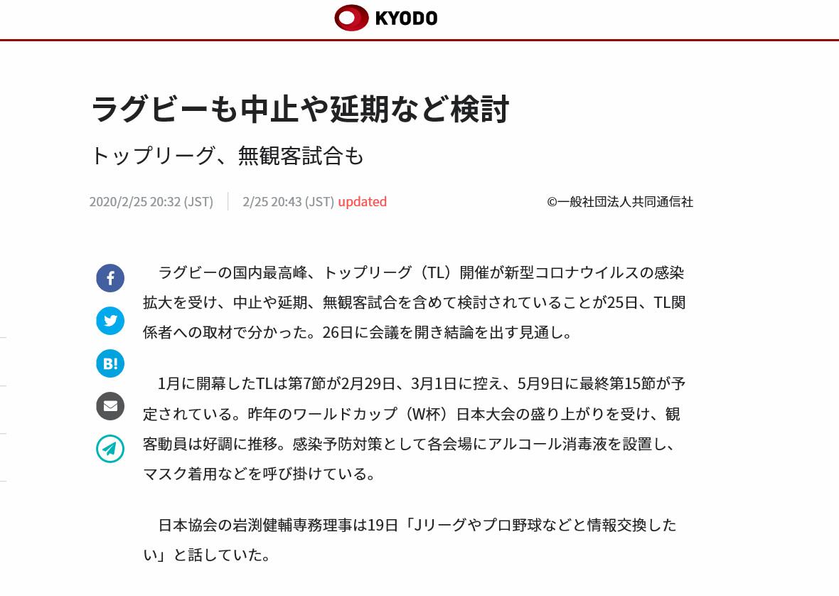 f:id:kazeno-yuh:20200225225151j:plain