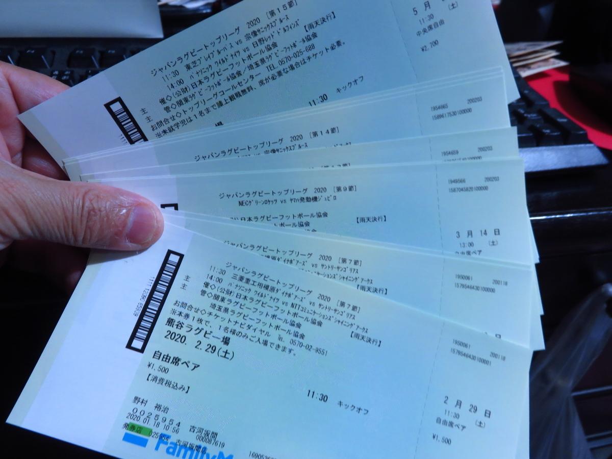 f:id:kazeno-yuh:20200225231154j:plain