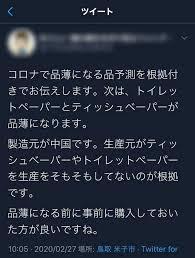 f:id:kazeno-yuh:20200229002658j:plain