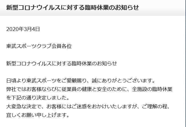 f:id:kazeno-yuh:20200306012426j:plain