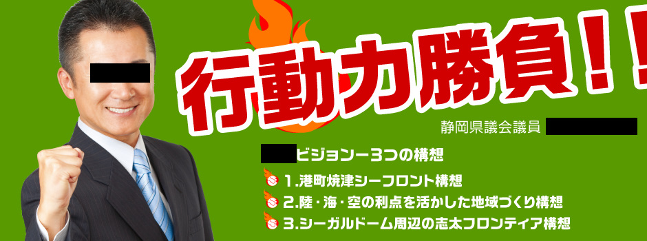 f:id:kazeno-yuh:20200307215403j:plain