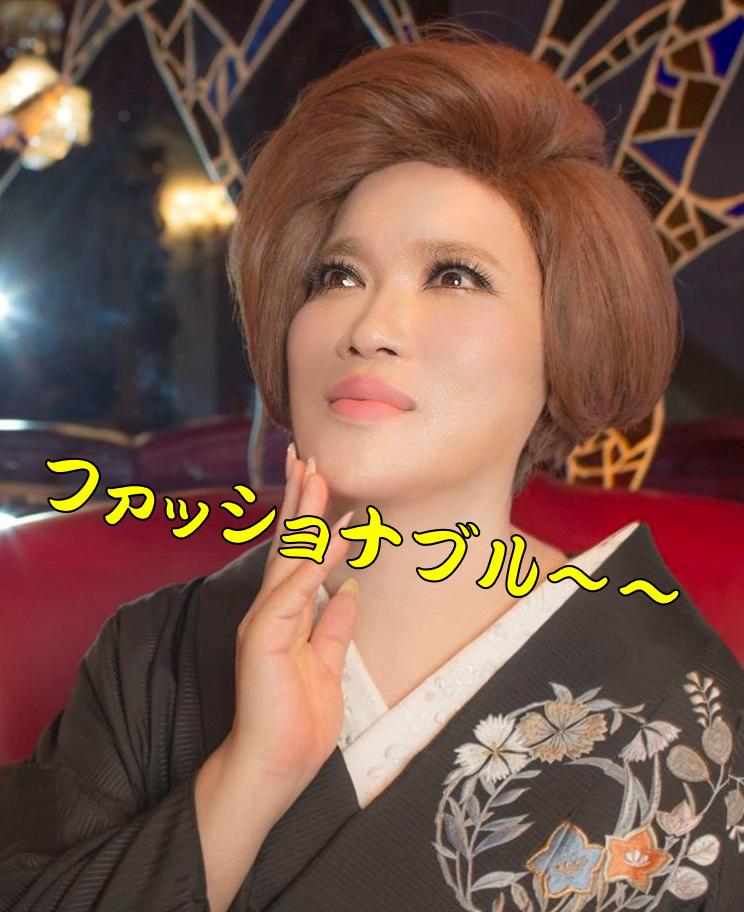 f:id:kazeno-yuh:20200320234756j:plain