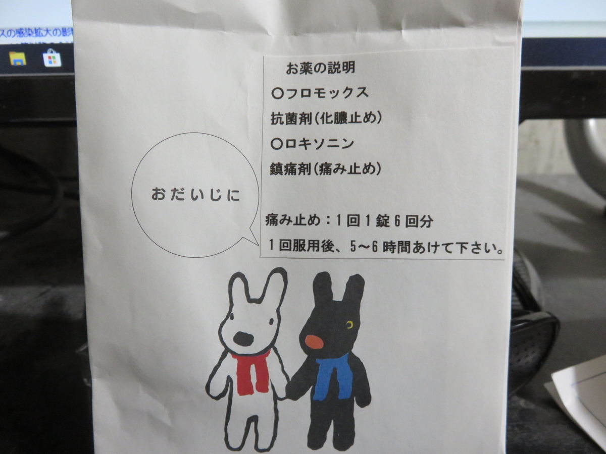 f:id:kazeno-yuh:20200325004101j:plain