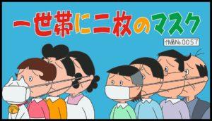 f:id:kazeno-yuh:20200404050641j:plain