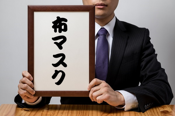 f:id:kazeno-yuh:20200404051629j:plain